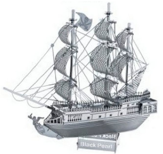 """Сборная модель из металла """"3D"""