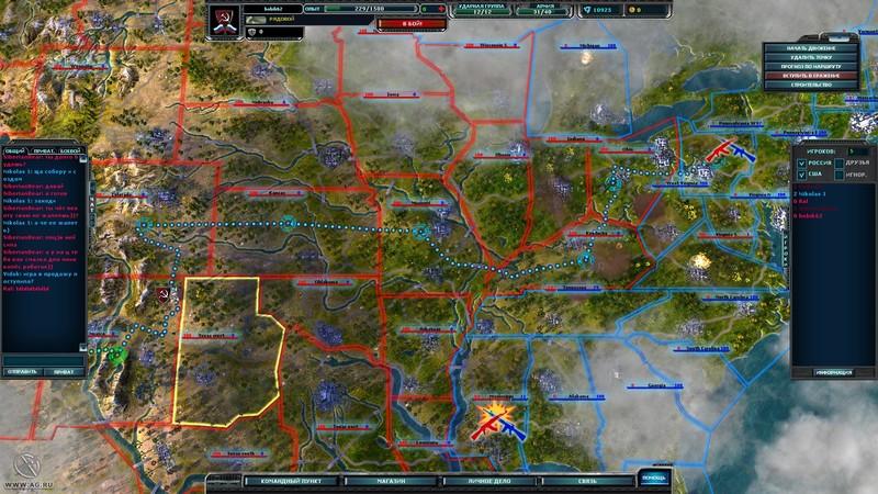Скачать игру Elements of War через торрент бесплатно на PC. скачать код на