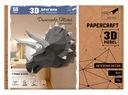 3D-конструктор