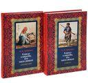 Кавказ и народы, его населяющие (комплект из двух книг) — фото, картинка — 1