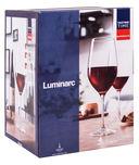 Бокал для вина стеклянный