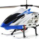 Вертолет на радиоуправлении (арт. U823) — фото, картинка — 1
