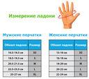 Перчатки для фитнеса SU-107 (L; песочные/чёрные) — фото, картинка — 2