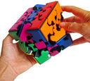 Шестеренчатый XXL Куб — фото, картинка — 2