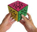 Шестеренчатый XXL Куб — фото, картинка — 3