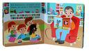 В книжном магазине. Книжка-игрушка — фото, картинка — 2
