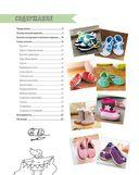 Вяжем обувь для малышей, как у мамы с папой. Крючок — фото, картинка — 1