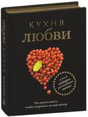 Лучший подарок дорогому человеку (Комплект из 3-х книг) — фото, картинка — 3