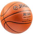 Мяч баскетбольный Jogel JB-500 №5 — фото, картинка — 1