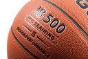 Мяч баскетбольный Jogel JB-500 №5 — фото, картинка — 2