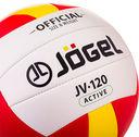 Мяч волейбольный Jögel JV-120 №5 — фото, картинка — 1