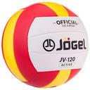 Мяч волейбольный Jögel JV-120 №5 — фото, картинка — 3
