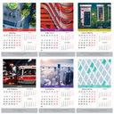Календарь настольный перекидной на 2020 год