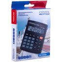Калькулятор настольный SDC-805BN (8 разрядов) — фото, картинка — 1
