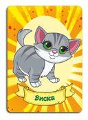 Чёрный кот. Карточная игра — фото, картинка — 3