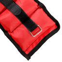 Утяжелители WT-401 (1 кг; красные) — фото, картинка — 2