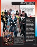 Энциклопедия персонажей DC Comics — фото, картинка — 9