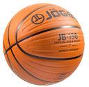 Мяч баскетбольный Jogel JB-150 №7 — фото, картинка — 1