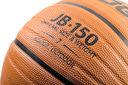 Мяч баскетбольный Jogel JB-150 №7 — фото, картинка — 2